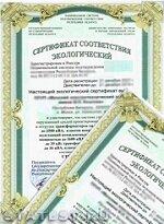 Как определить компетентность компании при сертификации ИСО?