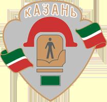 Специальная оценка по условиям труда в городе Казань