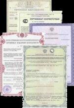 Продукция, подлежащая сертификации