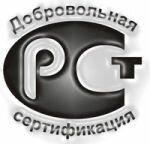 Добровольная сертификация в Казани